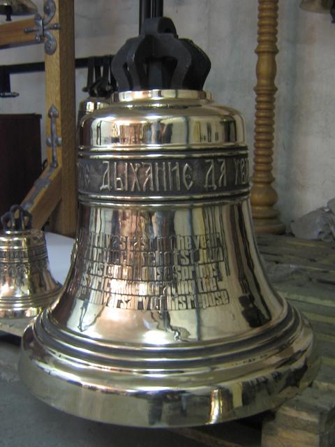 Holy Archangels Monastery Church Bells